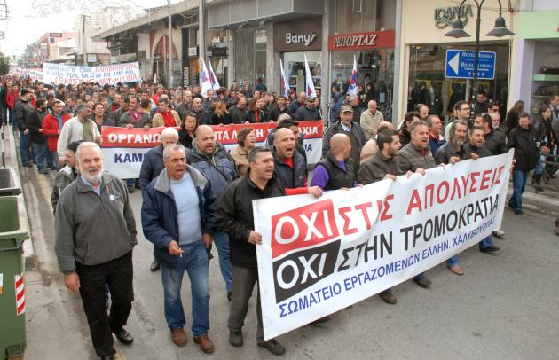 Strejk Halyvoyrgia 1