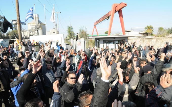 Strejk Halyvoyrgia 2